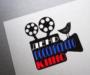 den_rossijskogo_kino_2020